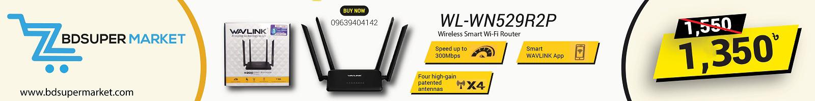 WL-WN529R2P